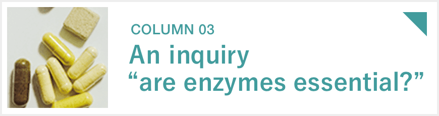 "An inquiry""are enzymes essential?"""