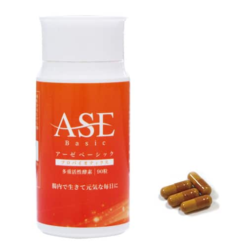 ASE Basic
